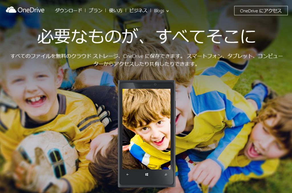 screenshot_20150922_231059